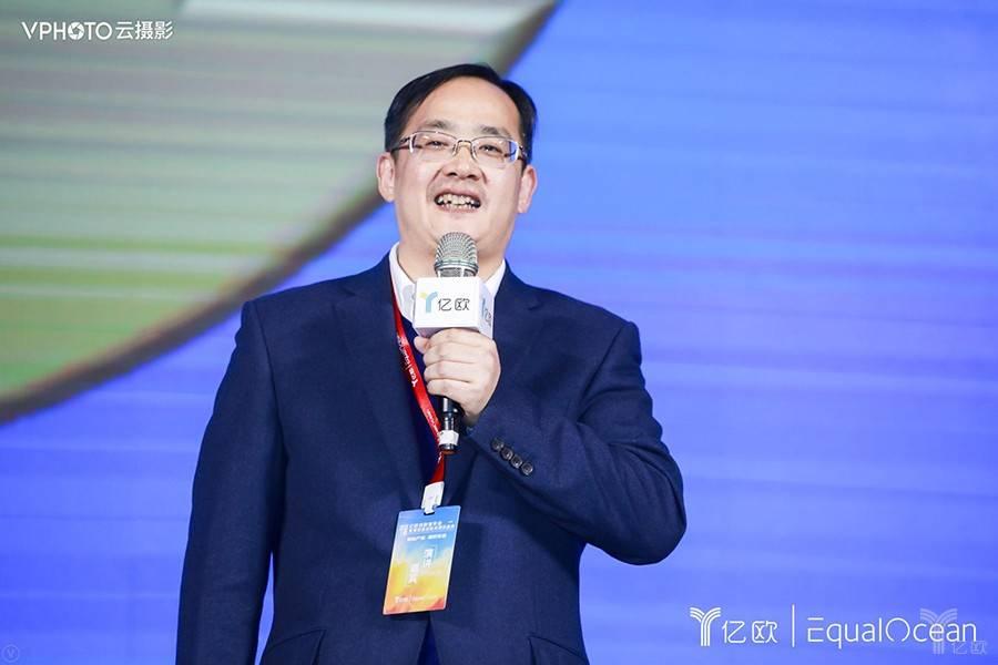维金创始人俞强华:金融科技已成产业转型升级的关键驱动力