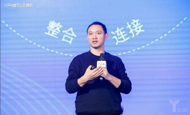 匯聯易CEO張長征:企業服務從點切入,做精做深也能創造價值