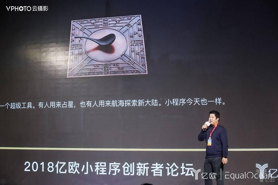 靠谱好物CEO魏明杰:社交电商是货找人,买完东西社交才刚刚开始