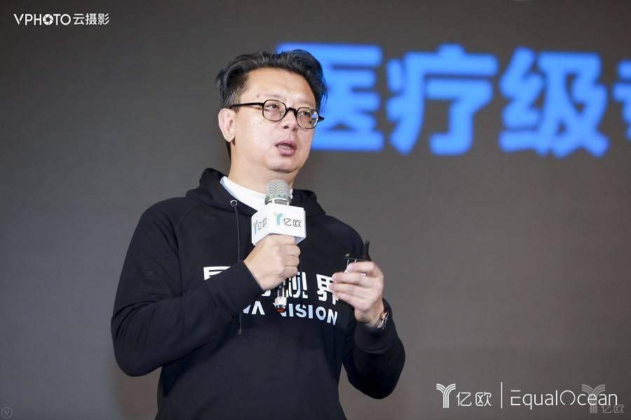 星创视界董事长王智民:眼保健的前世今生