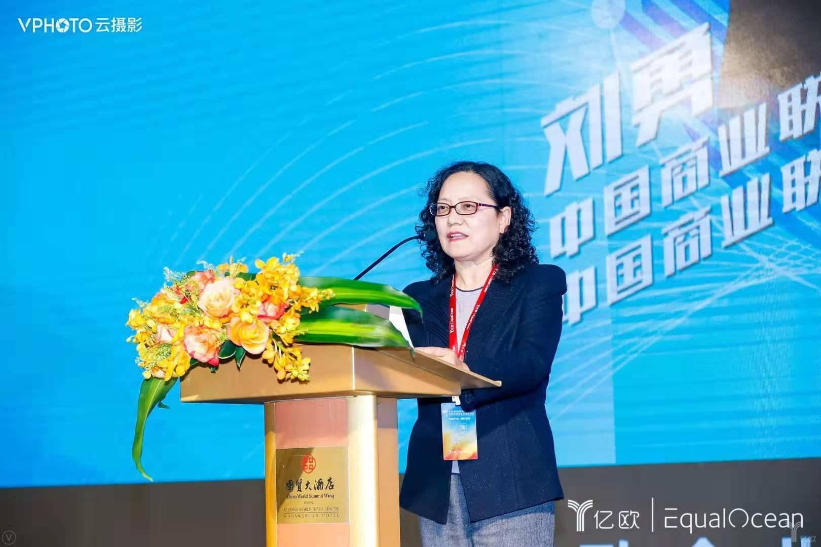 中国商业联合会刘勇:始终关注中小企业,提供优质智能服务