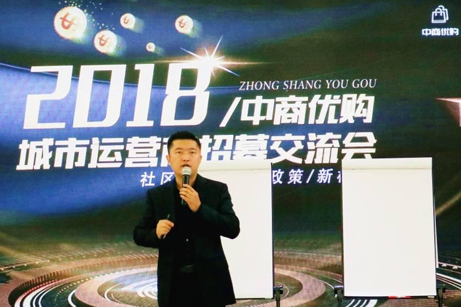 专访丨中商优购总经理吴国林:做便利店的增量市场,打造社区新零售