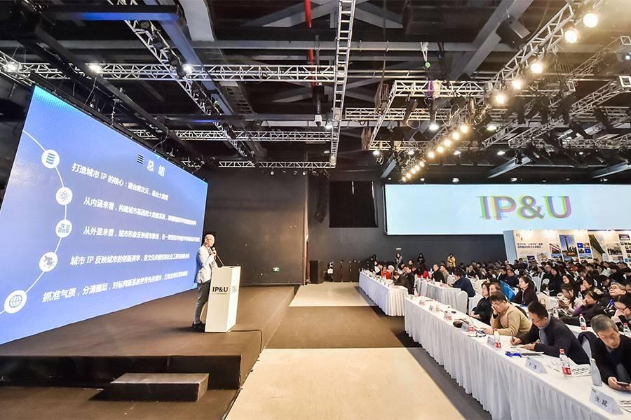 ,智慧城市,城市发展,IP