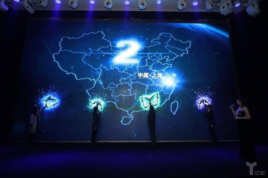 金蝶發布KIS云系列新產品,助力企業云轉型