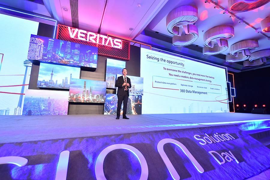 助力企业全方位数据管理,Veritas智能技术驱动企业升级