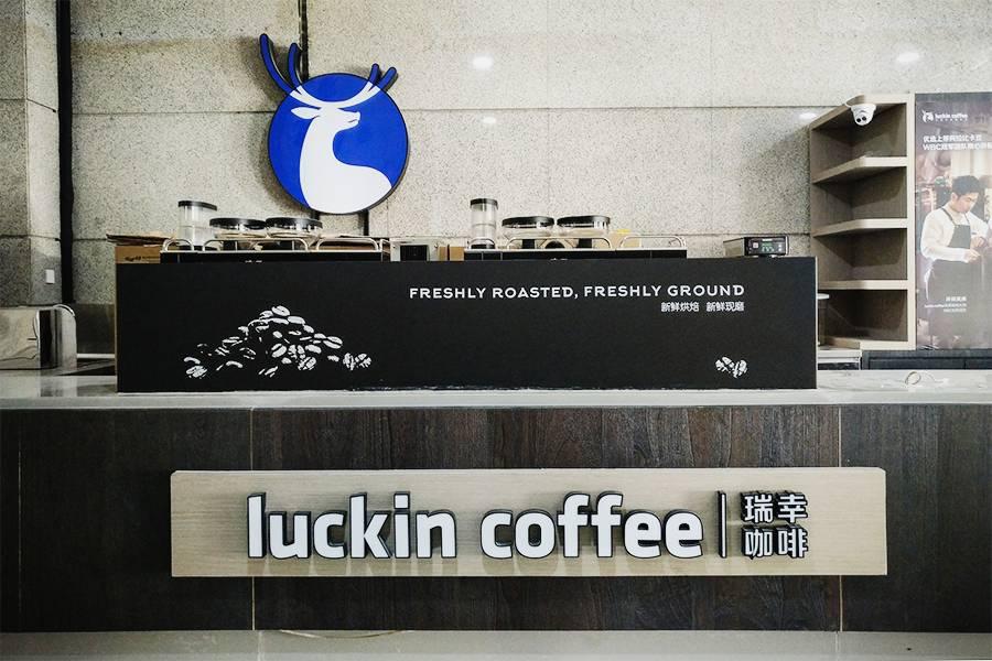 """瑞幸咖啡在美提交IPO招股書,股票代碼為""""LK"""""""