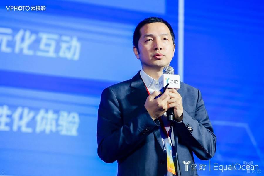 腾讯智慧零售母小海:未来2-3年,零售数字化的效能将迎来爆发