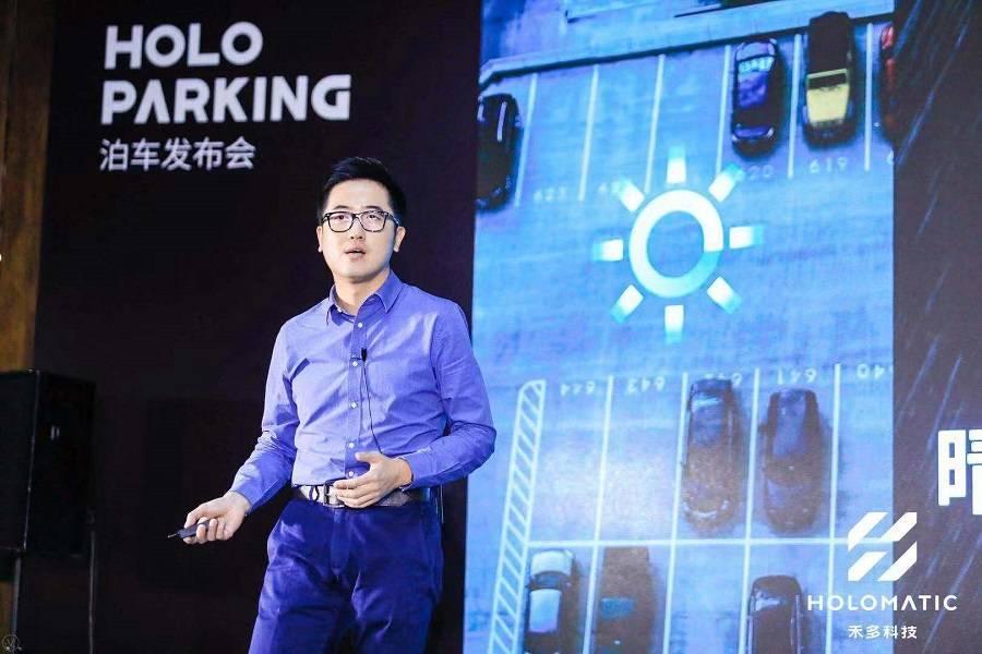 除了宣布完成A轮融资,禾多科技还与停简单合作落地智能代客泊车产品
