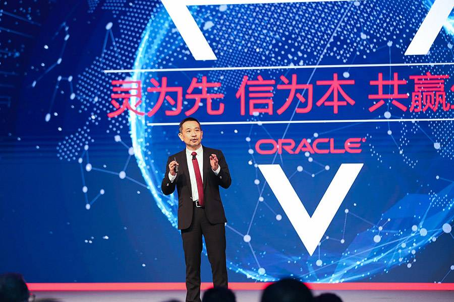 潘杰君,甲骨文,云转型,甲骨文,ORACLE,Netsuite
