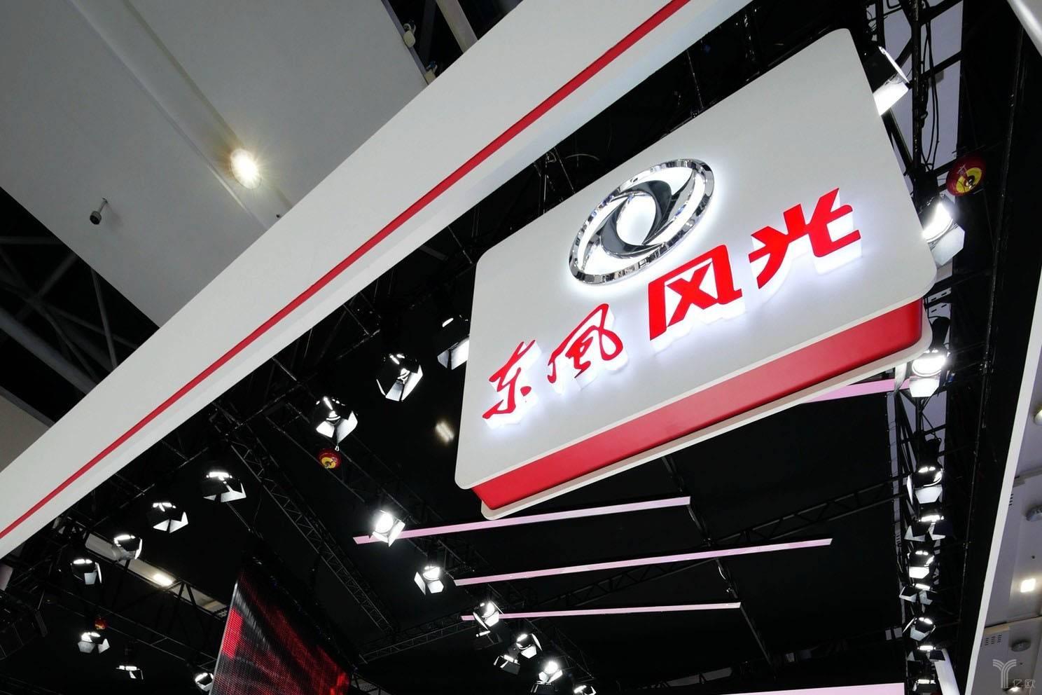 东风汽车,新能源汽车,产业流通,长安,东风