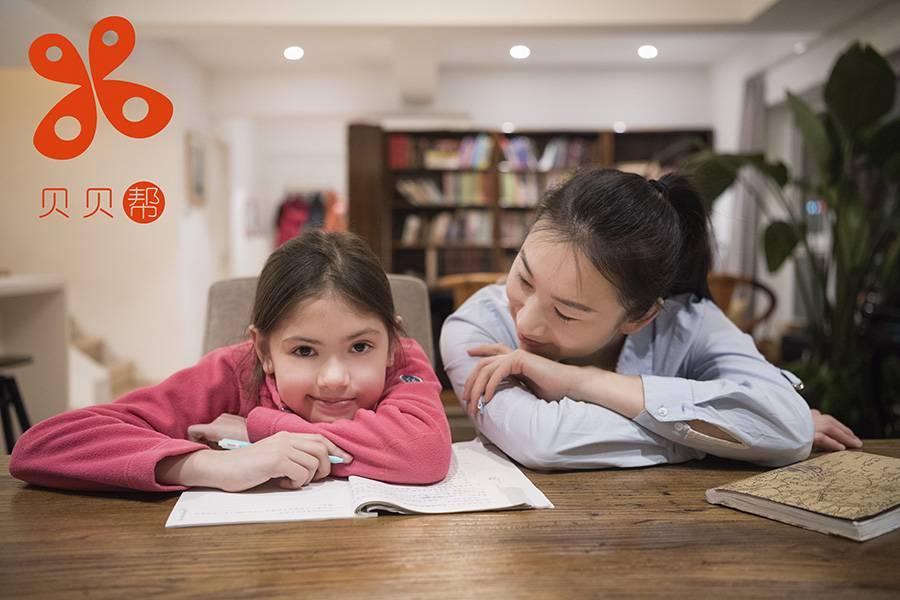 首发丨贝贝帮完成近千万元Pre-A轮融资,全面升级为到家学教育