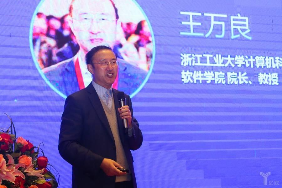 专访丨浙江工业大学王万良教授:AI超过人类还言之过早