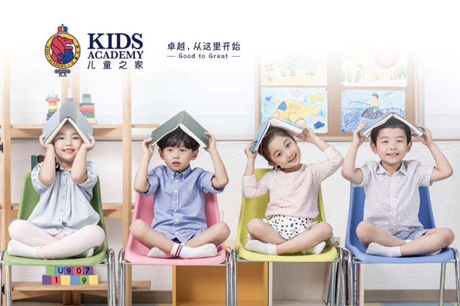 KA儿童之家康雁:要系统化解决幼教问题,KA线上三端产品缺一不可