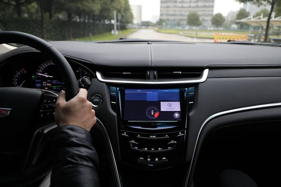 和而泰智能控制:紧抓汽车电子、物联网业务