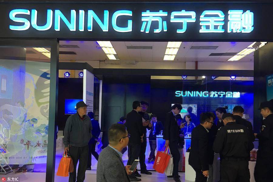 苏宁金服从苏宁易购拆分,已完成苏宁金控领投100亿元独立融资
