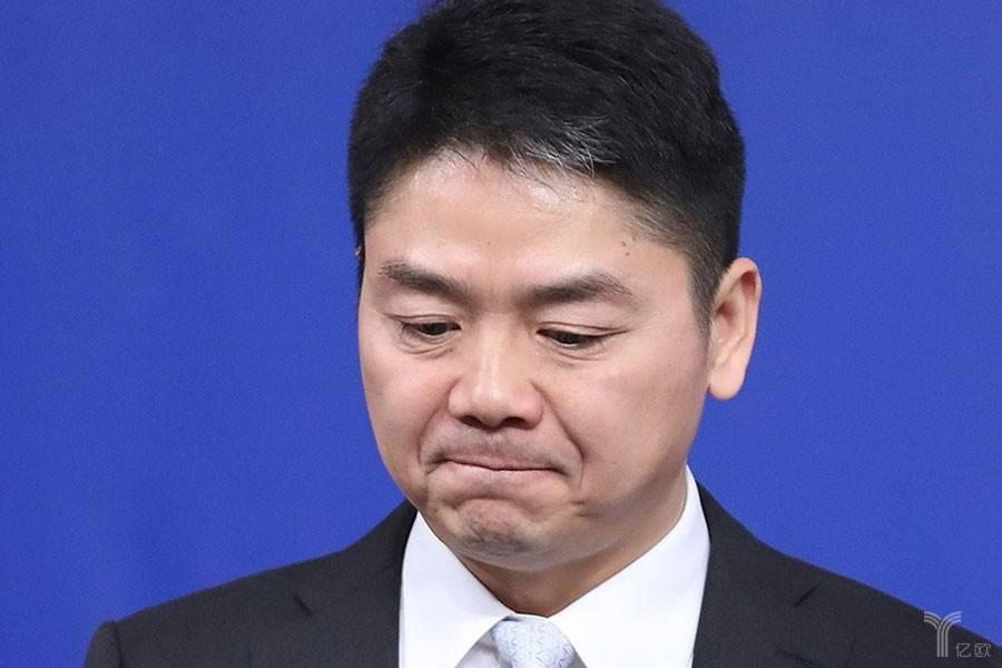 刘强东;,刘强东,性侵,京东