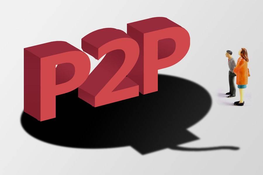 P2P暴雷,P2P,裸条,P2P暴雷