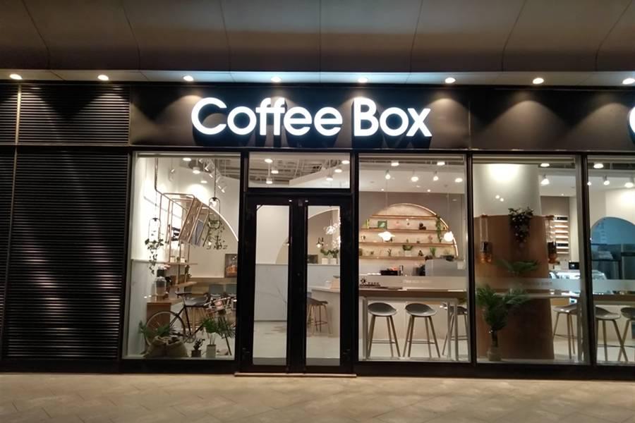 连咖啡,连咖啡,关店,互联网咖啡