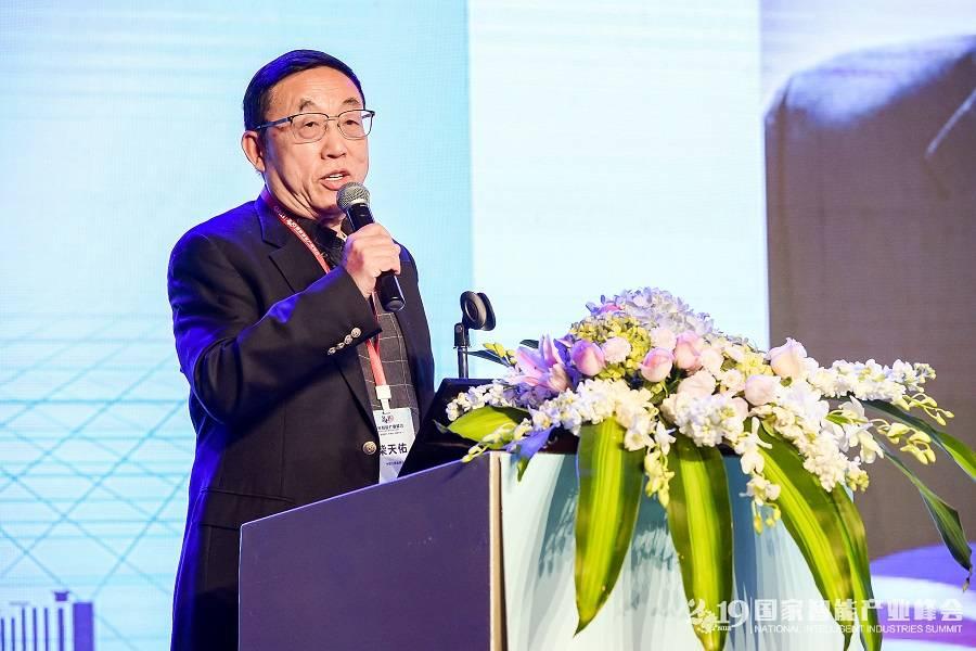 中国工程院院士柴天佑:人工智能与自动化结合将使工业环节产生变革