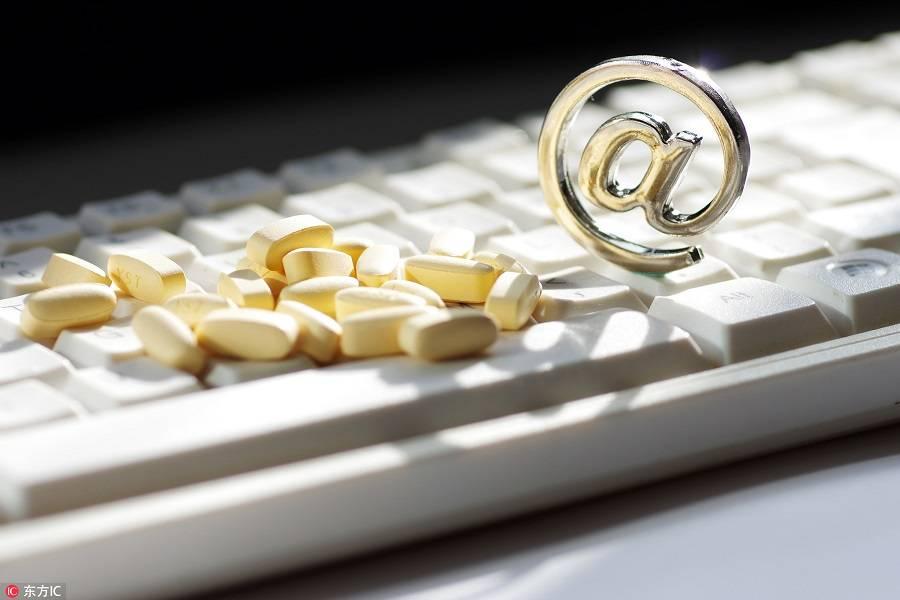 """「医药新势力」解读""""药品网售监管办法""""送审稿,这5个问题需要关注"""