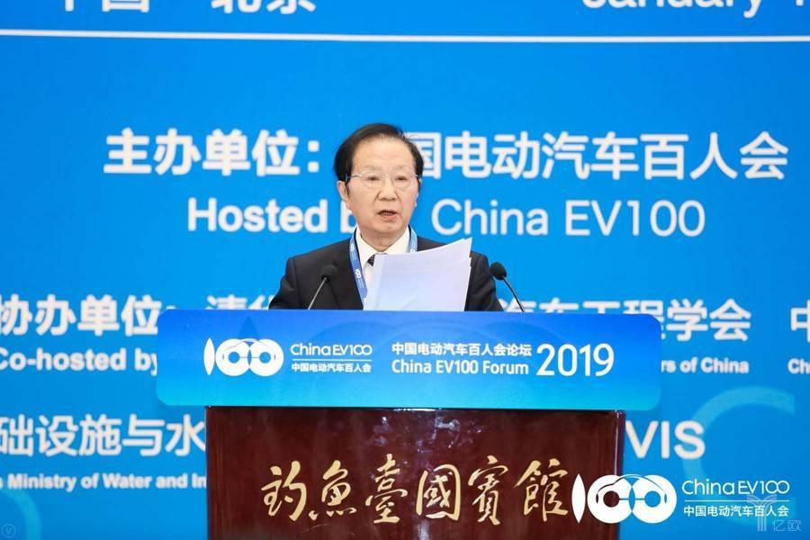 陈清泰:跨界技术和造车新势力推动汽车产业走稳智能网联路线
