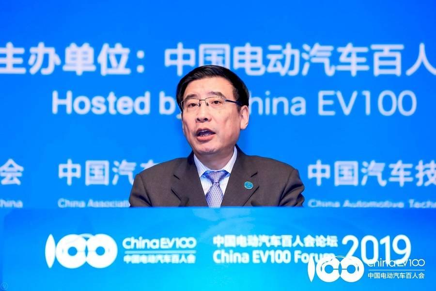 苗圩:新能源补贴将于2021年全部退出,插混汽车或将按串联式发展
