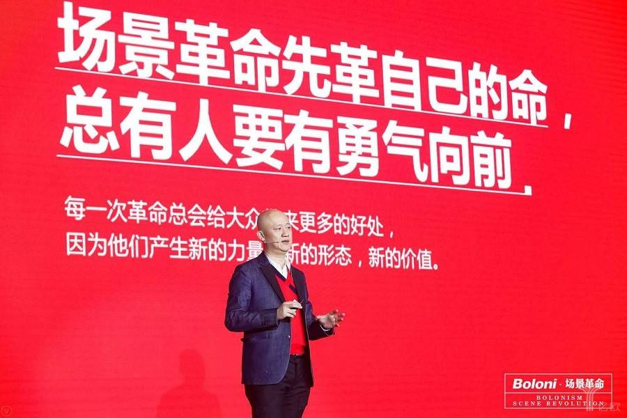 博洛尼2019品牌发布,用更新一代的场景满足中产阶级消费者