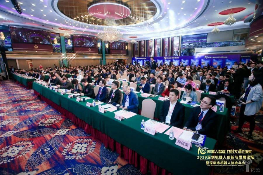 香港中大教授陈长汶:连接视频物联网和机器人,5G为产业带来新机遇