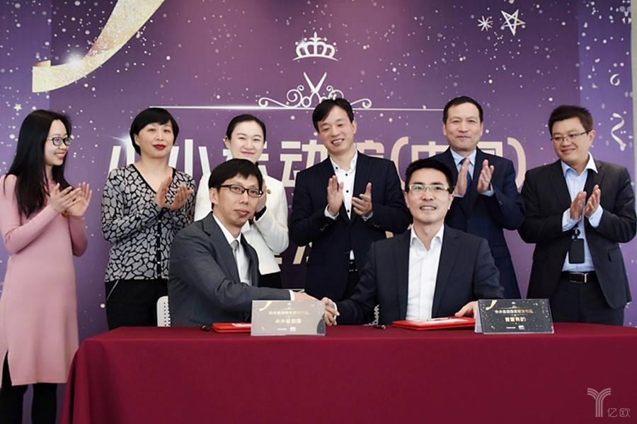 复星集团收购小小运动馆(中国),首次投资控股教育品牌