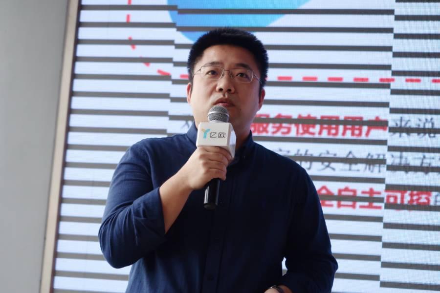 中国信通院云大所何友斌:云计算下的用户数据保护能力构建