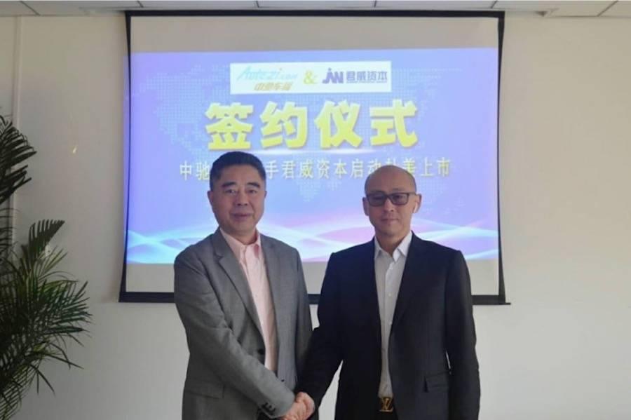"""""""中驰车福""""启动赴纳斯达克上市计划,预计2019年内完成IPO"""