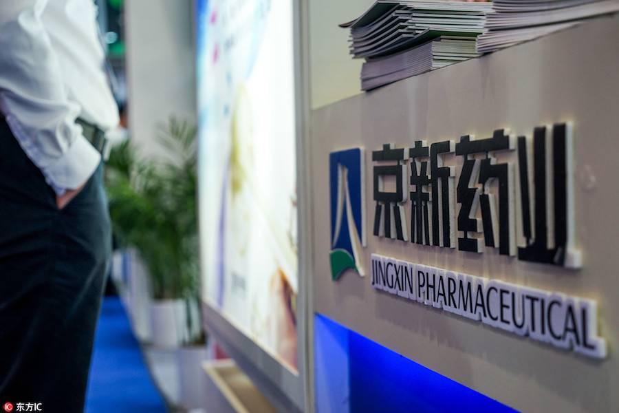 """收购元金药业86.67%股权,京新药业养""""小强""""背后的秘密"""