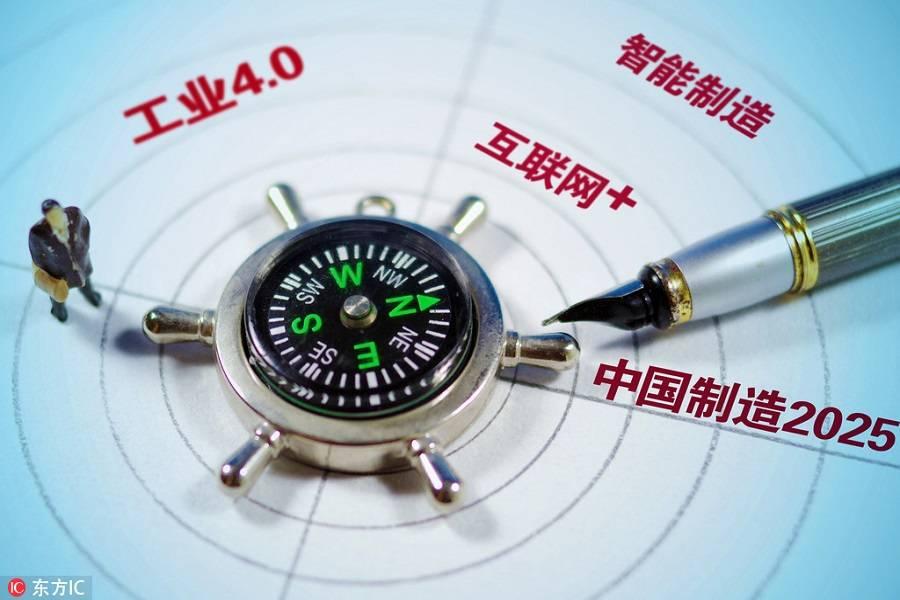 经纬中国熊飞:产业互联网的新万亿机会