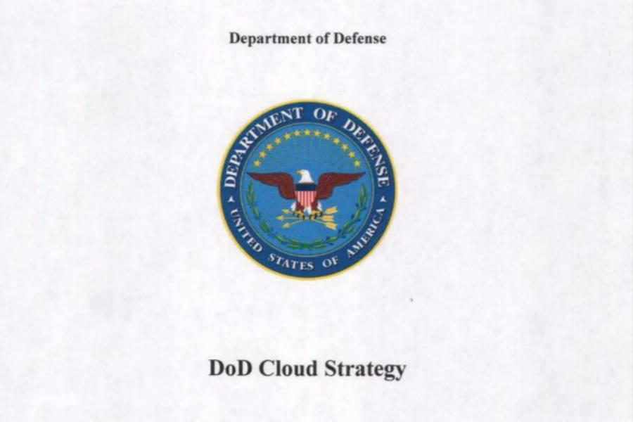 美国国防部云战略