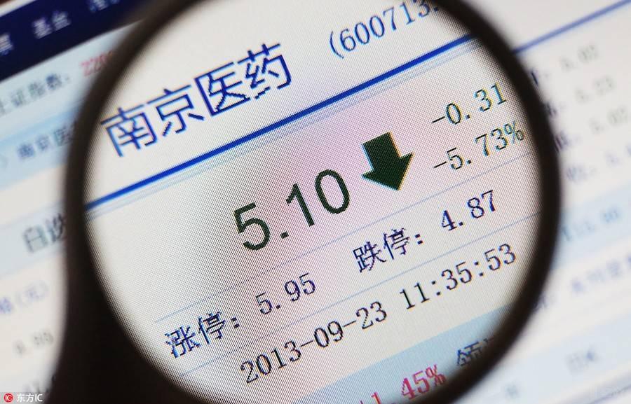 """南京医药探索""""互联网+药联体""""新模式,五年利润仅有2600万元"""