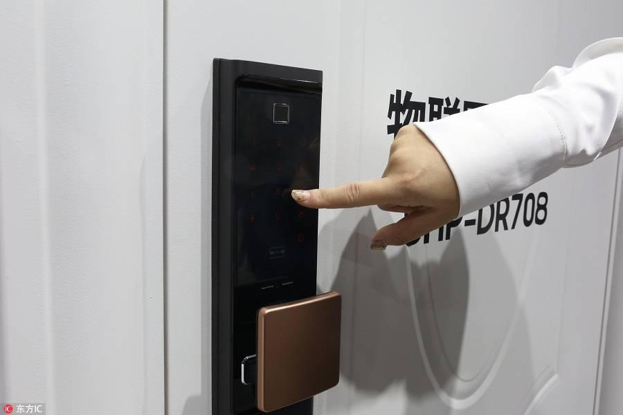 智能锁,智能门锁,智能家居,家居行业