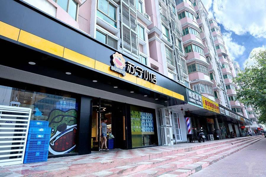 苏宁收购华南OK便利店,加快一线城市小店布局