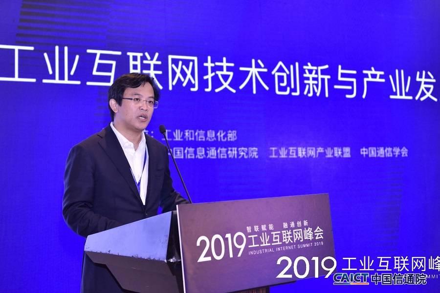 TCL控股副总裁何军:培养工业互联网跨界人才需赋能OT工程师