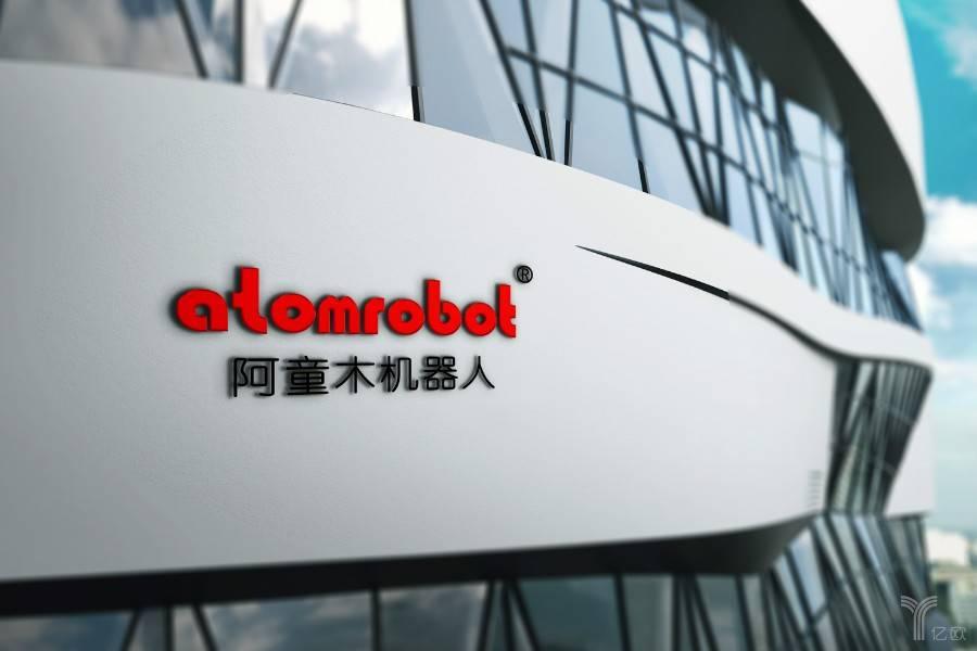 首发丨与并联机器人画上等号,阿童木完成数千万B2轮融资