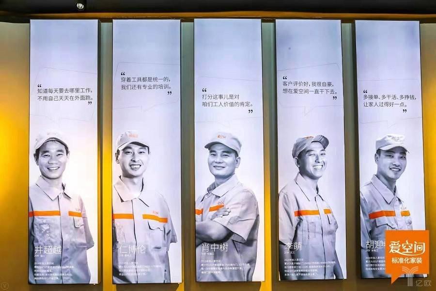 """明天见!爱空间2019将开启产业工人推动的""""生产力变革"""""""