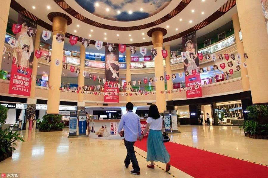 天貓京東瞄準四萬億規模的家居行業