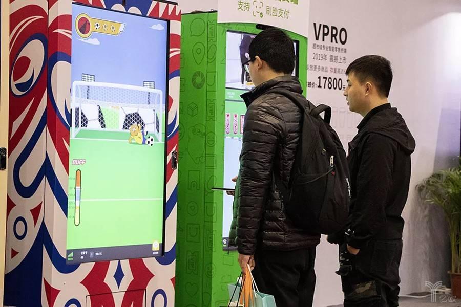 """友朋智能王安永:售货机行业需要一套""""安卓系统"""""""