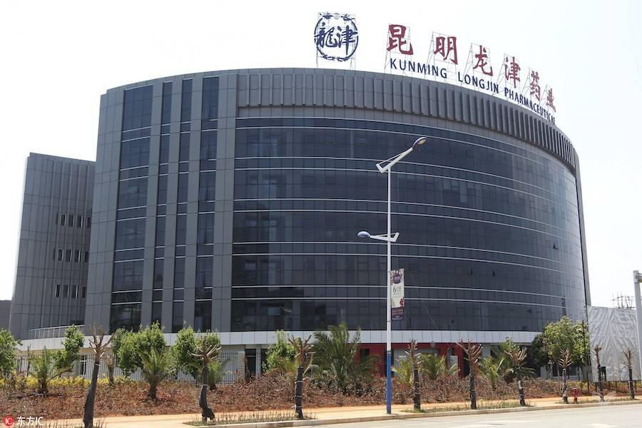 龙津药业发布2018年报摘要:全年利润总额0.16亿元,较同期下降61.58%