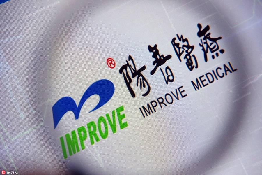 阳普医疗披露半年报:营收微增,净利润增长28.30%