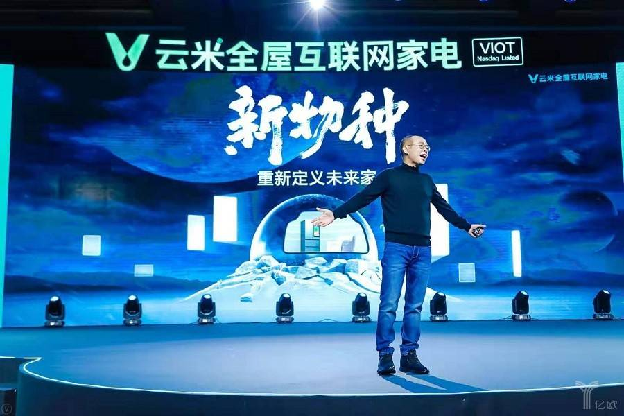 云米2019Q2财报:营收11.6亿元,净利润增长117.6%