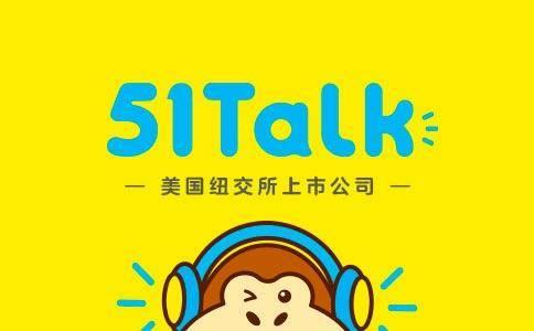 51talk发布2019年Q1财报:净收入3.23亿元,同比增长23%