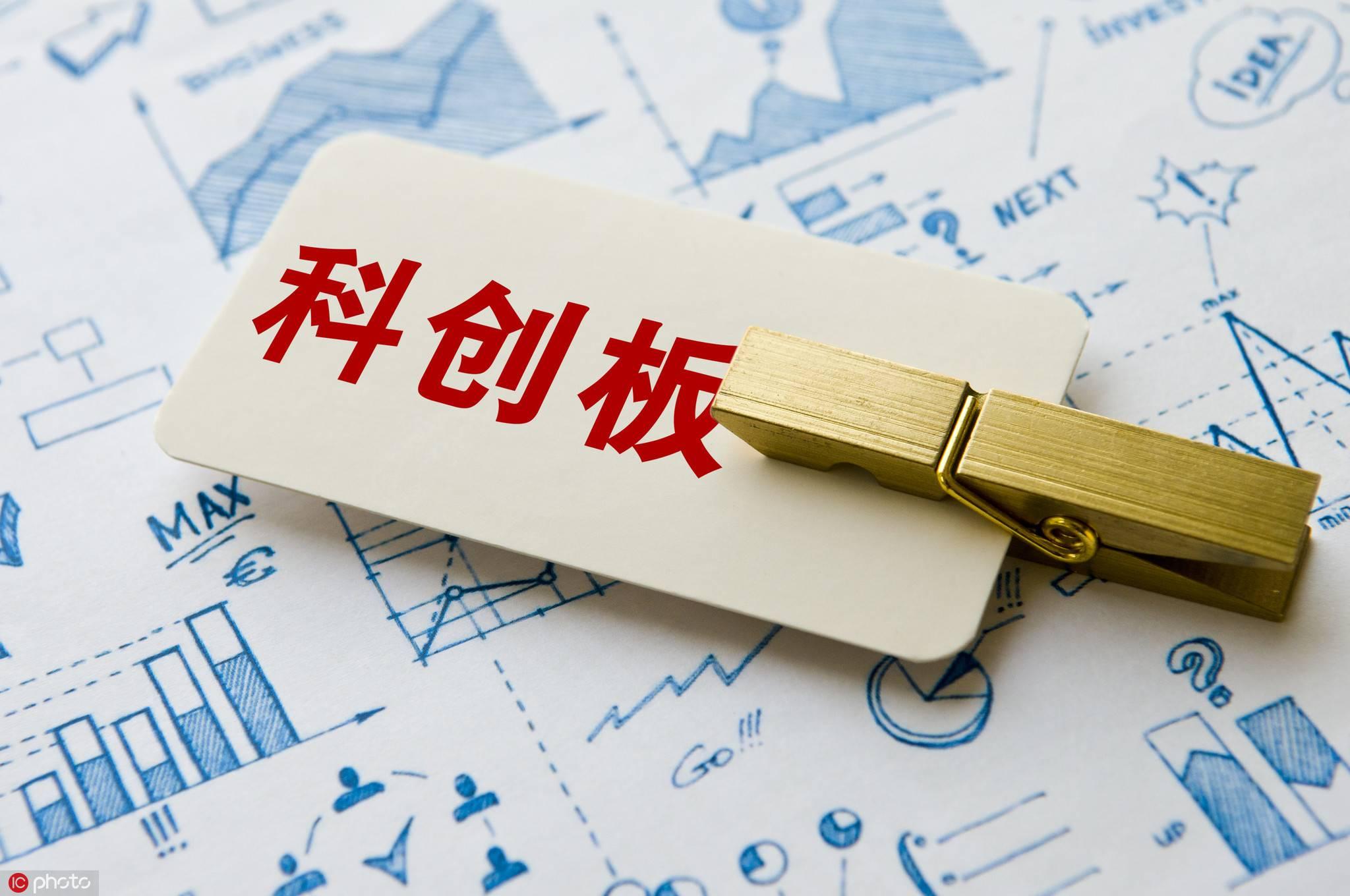 """備戰科創板丨三元材料市場:容百科技能否建立""""護城河"""""""