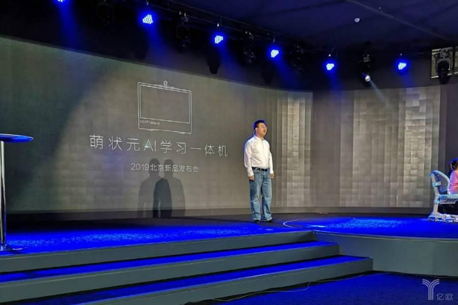 """NEXTClass.ai发布AI学习一体机,开启课程+硬件的""""合约机""""售课模式"""