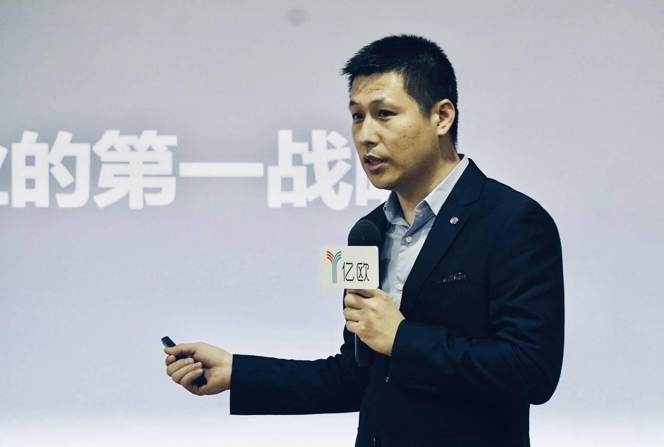 名创优品品牌总监王广永:打造爆品的四个维度