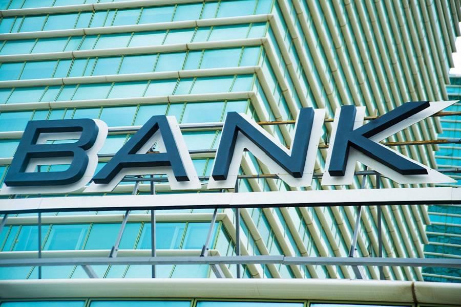 银行建中台跟阿里建中台有什么不同?